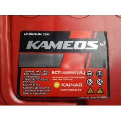 Kameos - 7 (Exclusive Tokler) 6 CT 132