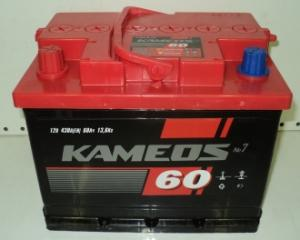 Kameos - 7 (Exclusive Tokler) 6 CT 60